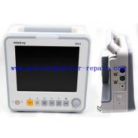 Best Medical ipm8 Mindray Used Medical Equipment Patient Monitor Repair Service Supply wholesale