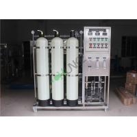 Best SS304 Material RO Water Treatment Plant With Grundfos / CNP High Pressure Pump wholesale