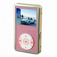 Best MP4 Players, with 1.8-inch TFT LCD Color Display, 256/512MB/1/2/4/8GB Built-in Flash Memory wholesale