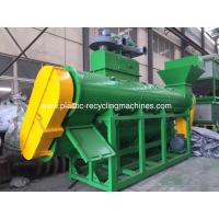 Buy cheap 2000 - 3000 kg/h waste PET bottles label remover machine with CE certificate product