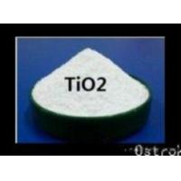 Best Titanium Dioxide Pigments. Tio2 wholesale