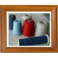 China Mercerized And Singed Sewing Cotton  spun Thread  , 5000Y, 60/2 on sale