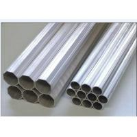Thin Wall Extruded Aluminum Tube Good Corrosion Resistance For Oil Tank Bodies