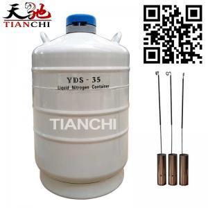 China Liquid Nitrogen Dewar Semen Tank 35L Cryogenic Container China Manufacturer on sale
