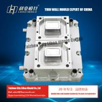 China 1000ml 2344 steel hot runner disposable thin wall rectangular container mould on sale