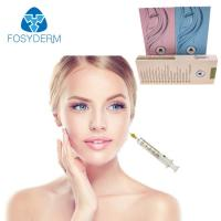 China Clinic Injectable Dermal Filler , Transparent Hyaluronic Acid Injection on sale