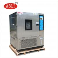 Best Temperature Humidity Climate Test Chamber For Environmental Stability Testing wholesale