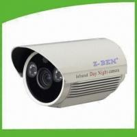 Best Dynamic Noise Reduction Camera with 2pcs Dot-matrix High-power IR LED/700TVL Horizontal Resolution wholesale