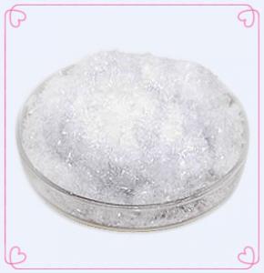 Best Pharmaceutical  Powder Cetirizine Hydrochloride HCL CAS :83881-52-1 for Anti-Allergic wholesale