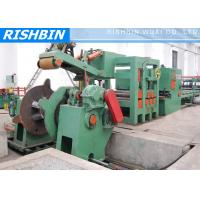 Buy cheap 7000 kg Coil Cold Roll Steel Slitting Machine with PLC Controller and Hydraulic system product