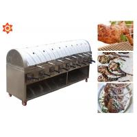 Best Professional Smokeless Commercial Barbecue Grill For Lamb Legs SK-02 Compact Structure wholesale