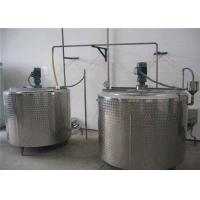 Best Water Cooling Ice Cream Production Line KQ-1500L For Storage Turnkey Project wholesale