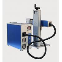 Best All In One Fiber Marking Machine , Laser Etching Machine For Metal High Efficiency wholesale