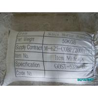 Best refractory material for coke oven wholesale