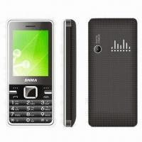 Best GSM Phones/GSM Double-frequency Dual-SIM Mobile Phones, 1,100mAh Battery wholesale