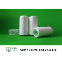Best RW 40/2 Ring Spun RS Polyester Knitting Yarn On Plastic Cone Or Sample Testing wholesale