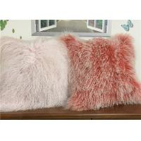 Best Living Room 16 Inch Mongolian Fur Pillow Long Curly Hair With Micro Suede Lining wholesale