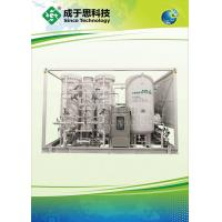 China Fully Automatic Pressure Swing Adsorption Oxygen Generator Used In Making Ozone on sale