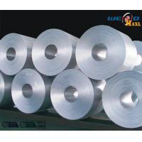 Best Prime Hot Rolled Aluminium Coil With Mill Finished Surface AA1100 1060 1070 wholesale