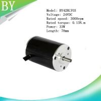 China BY42BLY03  24V DC 33W  0.1N.m  high speed  Brushless DC motor on sale