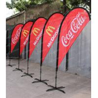Best Custom Flags Banners brand logo printing red blue yellow white colors wholesale