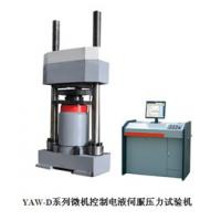 CEMENT/BRICK/CONCRETE COMPRESSION TESTING EQUIPMENT