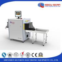 Best Handbag and Parcel Inspection X Ray Scanning Machine AT5030C CE ISO wholesale