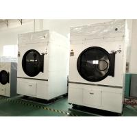 China Commercial Steam Heating Clothes Dryer Machine , Hotel Washing Machine Dryer Combo on sale
