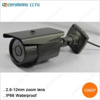 Best Infrared Outdoor 1080p Night Vision Camera Full HD CCTV Camera wholesale