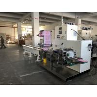 Best GM083N Pillow Type Packing Machine Stable Working 120bags/min Speed wholesale