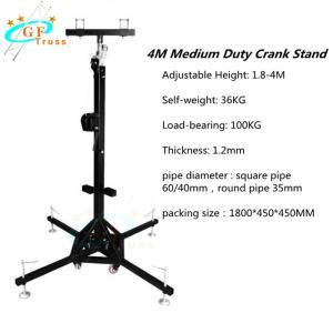 Best Load 100kg Medium Duty Light Truss Stand For Line Array Speaker Truss wholesale