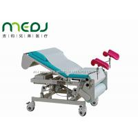 China Waterproof  Obstetric Labour Table , Leather Mattress Gynecology Operating Table on sale