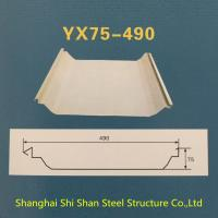 China Insulated Colour Coated Steel Roofing Sheets , Galvanized Sheet Steel Roofing on sale