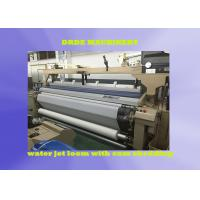 Best Trouble Free Water Jet Loom For Weaving Chiffon Polyester Fabric / Taslon Fabric wholesale