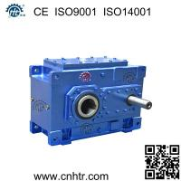 Best Solid or hollow shaft helical gear reducer same with Flender gearbox H series H2SH H3SH H4SH wholesale