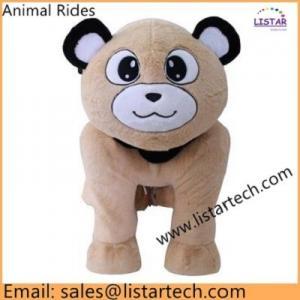Electric Power Plush Walking Horse Toy, Plush Electrical Toy Animal Mechanical Ride Horse