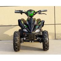 China 800W 36V mini quad atv for kids with CE approved 4 wheeler ride on bike on sale