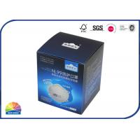 China Branded Shiny paper packaging Carton for Protective Mask OEM ODM Sedex SGS Approved on sale