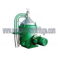 Best High Efficiency Separator - Centrifuge , Automatic Generator Engine Lube Oil Separator wholesale