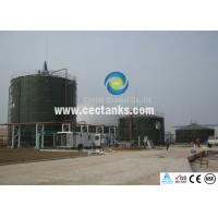 China Bolted steel water storage tanks with leachate treatment process on sale
