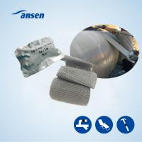Best Super Strong Armor Cast Fast Seal Stop Leak Pipe Wrap Tape Pipe Repair Wrap Bandage wholesale