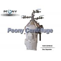 Best Stainless Steel Disc Stack Centrifuges wholesale