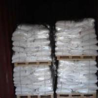 Best Industry White powder Titanium Dioxide Tioxide (Anatase) for tinting pigment wholesale