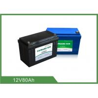 Best 12.8V 80Ah Floor Srubber Battery Lithium Iron Phosphate Deep Cycle Battery Max 4pcs in Series wholesale