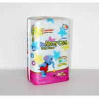 Cheap disposable baby diaper,baby diaper wholesale usa, Hot sell cheap factory price high absorption for sale