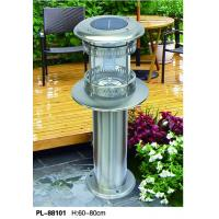 Best High Bright Solar Led Lawn Lights For Garden Yard Pathway Easy Installation wholesale
