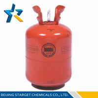 R600A high purity 99.5% Refrigerants disposable steel cylinder14.3b / 6.5kg