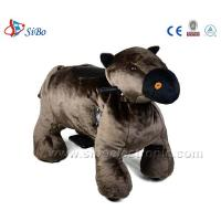 Best Ride On Bull Toy Plush Electrical Animal Rides Toy Car In Sibo wholesale