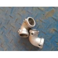 Buy cheap Die-casting Aluminum Elbow from wholesalers