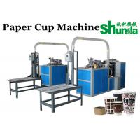 Buy cheap Counting Table disposable cup making machine For Hot And Cold Drink Cup product